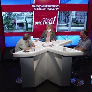 """Тодор Пендаров и Тони Науновски во """"Само вистина"""""""