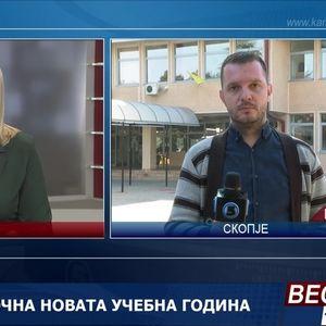 """Заев и Царовска на првиот училиштен ден во """"Коменски"""""""