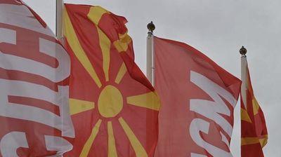Реакција од СДСМ на прес-конференцијата на Арсовски од ВМРО-ДПМНЕ