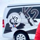 Шок по радоста за освојувањето на вториот највисок врв на светот- почина шпански алпинист