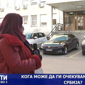 Кога може да ги очекуваме вакцините од Србија?