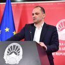 Филипче: Ставен во функција нов апарат во битолската болница