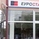 Оштетени штедачи од Еуростандард банка: Одлуката на Уставниот Суд е само една загубена битка
