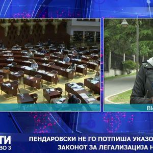 Пендаровски не го потпиша указот за прогласување на законот за легализација на дивоградби