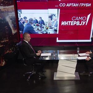 """Артан Груби во """"Само интервју"""""""