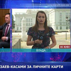 Средба Заев-Касами за личните карти