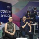 Претседателот на Израел прими трета доза вакцина против Ковид-19