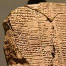 САД ќе врати на Ирак над 17 илјади древни артефакти
