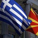 Договор за стратешко партнерство на регулаторните тела за ревизија на Македонија и Грција
