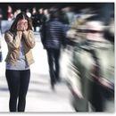 Луѓето со слично однесување се познаваат по одењето