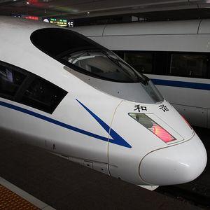 Кина претстави воз кој ќе може да се движи со 600 километри на час (ВИДЕО)