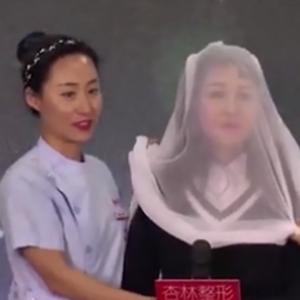 На тинејџерка со изглед на 60-годишник ѝ е вратен младешкиот изглед (ВИДЕО)