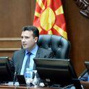 """""""Функциите се минливи, а Македонија е се што имаме, Заев мора да го разбере ова- фотелјата не е поважна од интересите на граѓаните"""""""