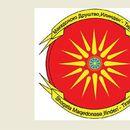 """""""Илинден""""-Тирана почна кампања """"Главата горе-изјасни се дека си Македонец"""""""