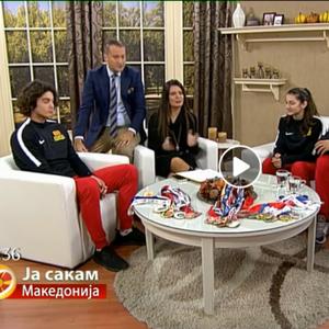 Костовски: Се надевам дека ќе исполниме олимписка норма