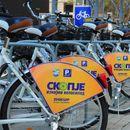 Веќе трета година во Скопје не се изнајмуваат велосипеди – сите се искршени или украдени