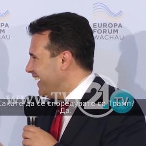 Зоран Заев се спореди со Доналд Трамп