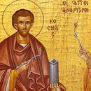 Денеска се празнуваат светите браќа Козма и Дамјан- ги лечеле луѓето и животните од секоја болест и мака