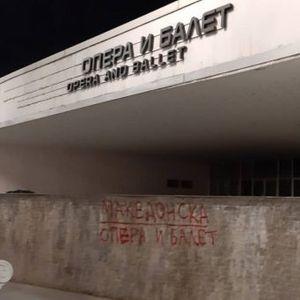 """Граѓаните и порачаа на власта која ги откорна буквите од опера и балет: Таа е """"Македонска опера и балет"""""""