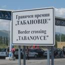 Македонската полиција приведе лице барано од Интерпол