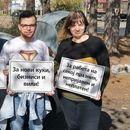 Во Штип протест за подобри услови на текстилците