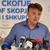 """Реакции: Шилегов планира """"Лајка"""" да биде масовна гробница за животни"""