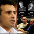 """ВМРО-ДПМНЕ: Монструмот Заев да се извини за лагите за """"Монструм"""""""