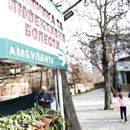 Почина 27 годишно момче од Битола на Инфективната клиника во Скопје