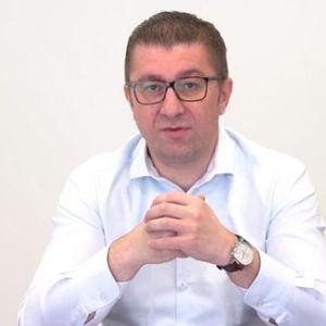 ВО ЖИВО: Обраќање на лидерот на ВМРО-ДМПНЕ Христијан Мицкоски