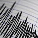 Силен земјотрес во Јапонија, епицентарот во близина на Токио