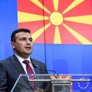ВМРО-ДПМНЕ: Заев откако смени име и се откажа од идентитетот нема право да збори за црвени линии, тој даде се, а народот не доби ништо