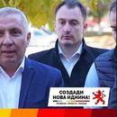 Папазов: Ги повикувам сите граѓани на Кочани, да ги казниме погубните политики на СДСМ