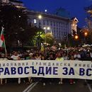 Thousands join protest march in Bulgaria's capital against nominee Prosecutor-General - The Sofia Globe