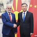 China's top political advisor meets North Macedonian parliament speaker - Xinhua | English.news.cn - Xinhua