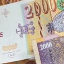 Екстра помош за нови вработувања за компаниите, мерката 14.500 ќе се развива со поголема поддршка за повеќе погодените, најави Заев во новиот пакет мерки