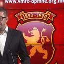 Христијан Мицкоски: Во овие тешки и несигурни времиња, гордост и чест е да се биде на чело на ВМРО ДПМНЕ