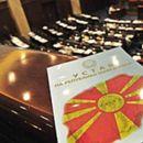 Договорот оди на гласање во Грција откако уставните измени поминаа во Собранието
