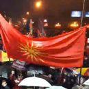 Македонија-Блокира утре ќе го блокира патниот правец Кичево – Охрид