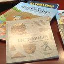 Експерти од Грција ќе се фокусираат на македонските наставни програми и учебници