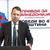 Јанушев: ВМРО ДПМНЕ победи во 47 општини, ако беа парламентарни избори ВМРО би освоила 53 пратеници, СДСМ 41
