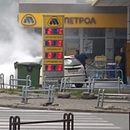 МВР со детали за пожарот на бензинската во Скопје