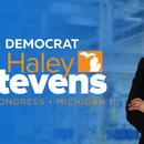 Конгресменката од редовите на Демократската партија, Стивенс стана пријател на Македонија