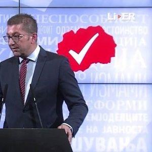 Мицкоски ги охрабрува ревизорите детално да ги проверат сметките на ВМРО-ДПМНЕ