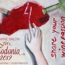 Винодонија 2019 – Винско патување на вкусови од Демир Капија до Трентино