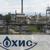 Екоцентар 97: Огласените количини опасен отпад во кругот на АД ОХИС базирани на информации стари над 20 години