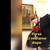 (ВИДЕО) Потпретседателот на италијанскиот Парламент го отстрани знамето на ЕУ од канцеларијата