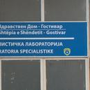 Гостиварскиот центар за јавно здравје повторно работи
