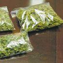 Двајца скопјани приведени со марихуана
