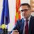 Бесими на средба со претставници на Македонската банкарска асоцијација