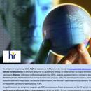 Фајнанс тинк: Економијата се соочува со понатамошна неизвесност